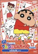 Crayon Shin Chan TV Selection 13