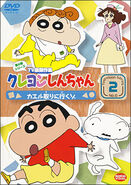 Crayon Shin Chan TV Selection Series 6 - 02