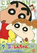 Crayon Shin Chan TV Selection Series 3 - 14