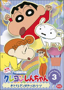 Crayon Shin Chan TV Selection Series 7 - 03