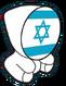 Olympic Committee (Flag) (Israel)