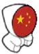 Olympic Committee (China)