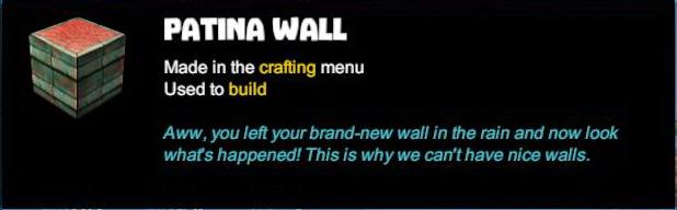 Patina Wall