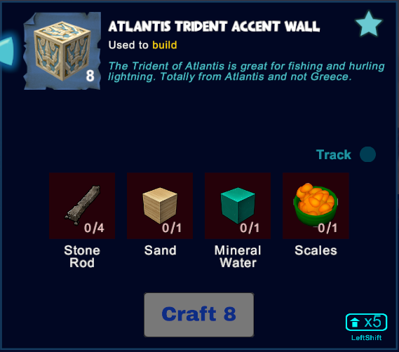 Atlantis Trident Accent Wall