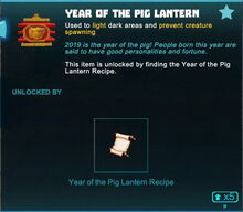 Creativerse year of the pig lantern 2019-02-20 23-05-40-1000002.jpg