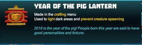 Creativerse Year of the Pig Lantern 2019-02-14 23-40-49-47.jpg