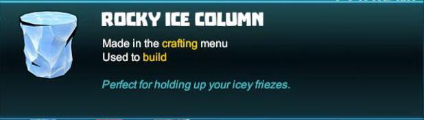 Rocky Ice Column
