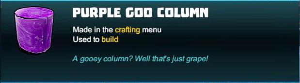 Purple Goo Column