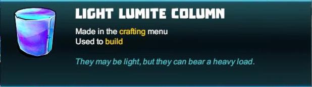 Light Lumite Column