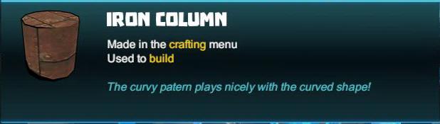 Iron Column