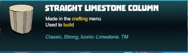 Straight Limestone Column