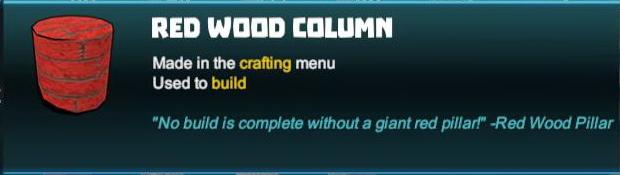 Red Wood Column