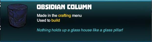 Obsidian Column