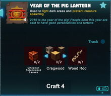Creativerse year of the pig crafting 2019-02-21 00-07-53-75.jpg