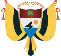 Coat of Arms of Liberland.png