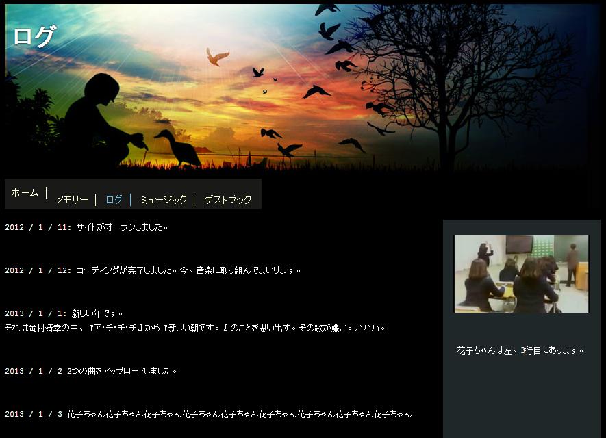Nobuo's Workshop