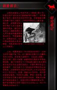世界怪诞物语(world grotesque Story of things)触牙象 报告2