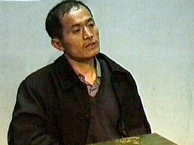 Yang Xinhai: El Monstruo Asesino