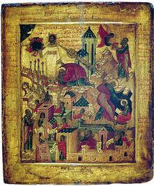 375px-Apokalipsis XVI.jpg