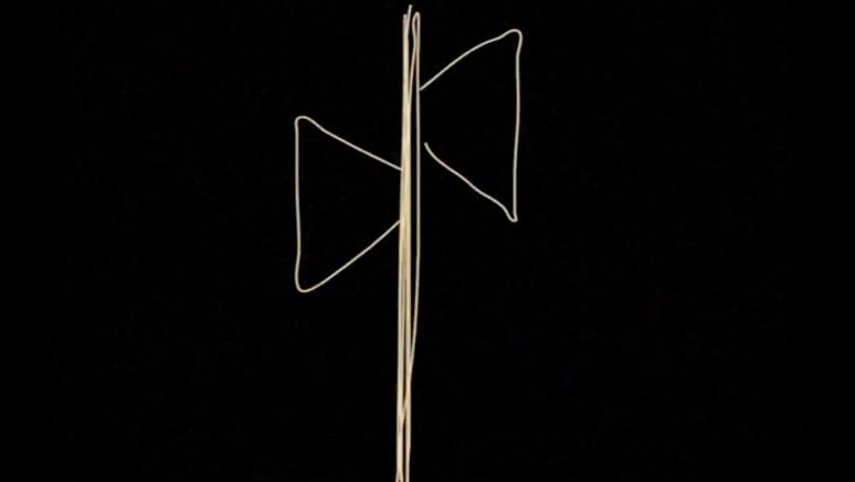 The Symbol.png