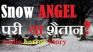 Snow Angel - Audio Horror story - bhoot ki kahani - hindi creepypasta darawani kahani -scary -fear