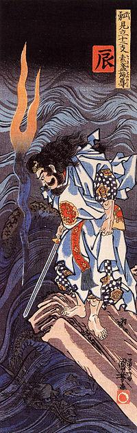 El mito de Yamata-no-Orochi