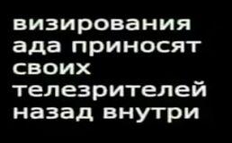 Mickey suicidio frase rusa