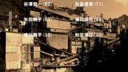 NNN臨時放送-1