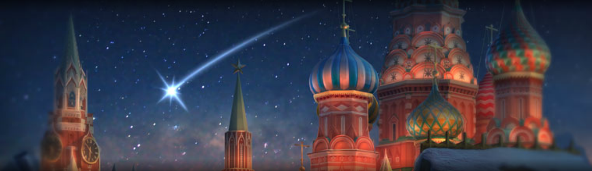 Red Blood, Red Square