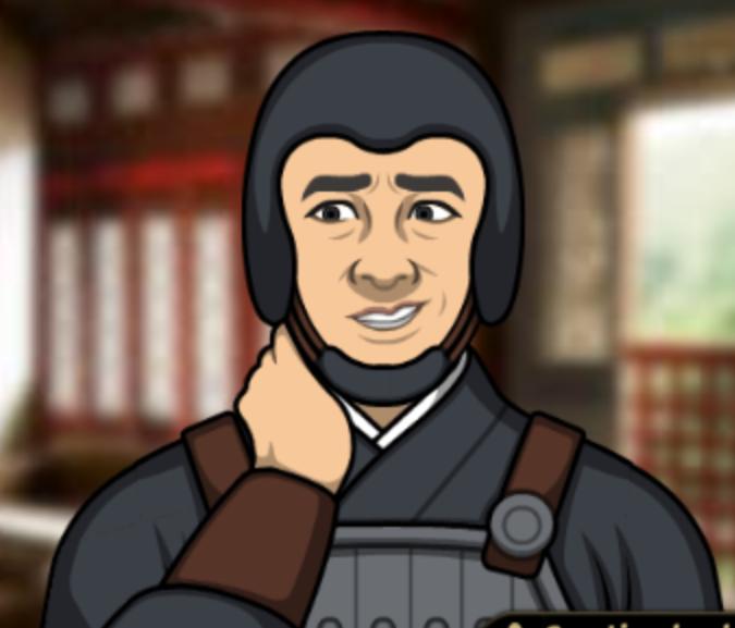 Guardia de Torgoljin