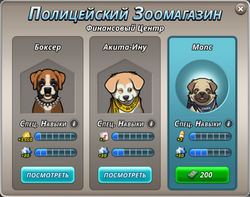 ПЗМ 0102.png