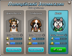 ПЗМ 0104.png