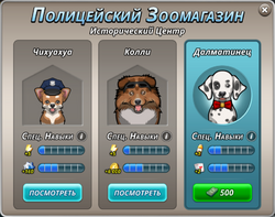 ПЗМ 0103.png