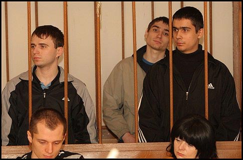 The Dnepropetrovsk Maniacs