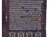 Bíblia gótica
