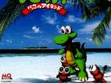 Croc! Pau Pau Island