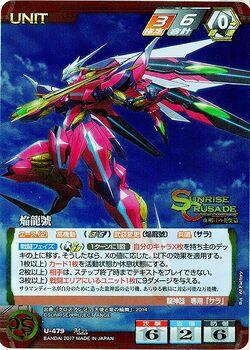 Enryugo Destroyer Mode Sunrise Crusade card 3.jpg