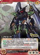 Theodra Destroyer Mode card