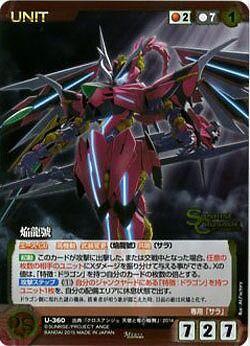 Enryugo destroyer mode card.jpg