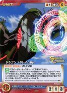 Green Galleon-Class Dragon card 2.