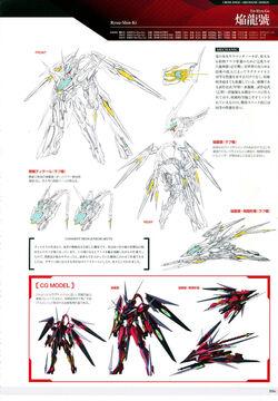 Enryugo Concept Artwork.jpg