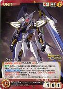 Villkiss destroyer mode card