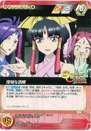 Salamandinay, Naga and Kaname card