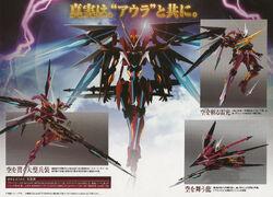 Robot spirits Enryugo package back.JPG