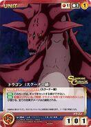 Scuna-Class Dragon card