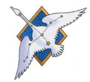 Ersha emblem