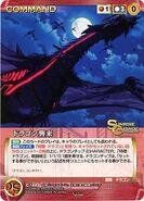 Brig-Class Dragon Card 3.