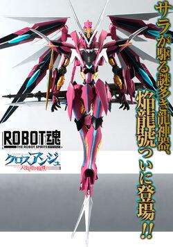 Enryugo Figure Cover.jpg