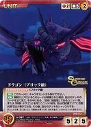 Brig-Class Dragon Card.
