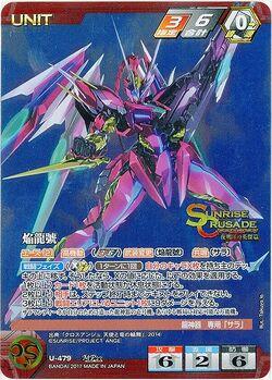 Enryugo Destroyer Mode Sunrise Crusade card 2.jpg